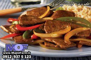 طعم و مزه گوشت شتر مرغ