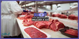 فروش ویژه گوشت قرمز
